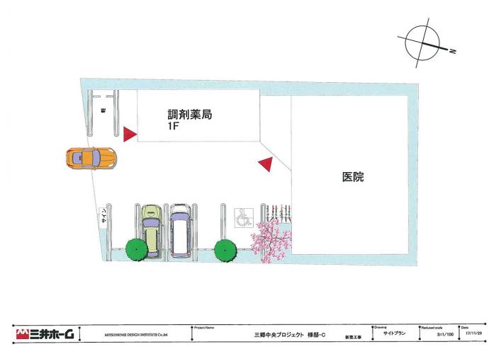 三郷中央プロジェクト