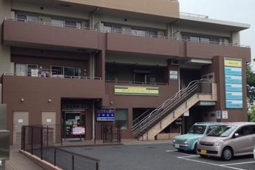 高木メモリアルメディカルセンター